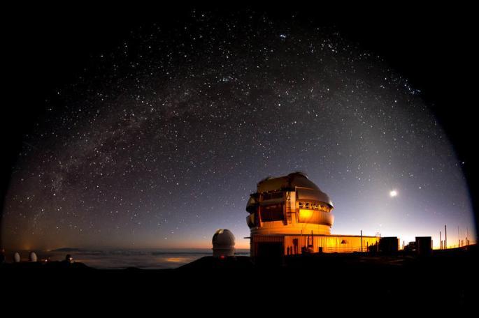 Observatório Gemini Norte